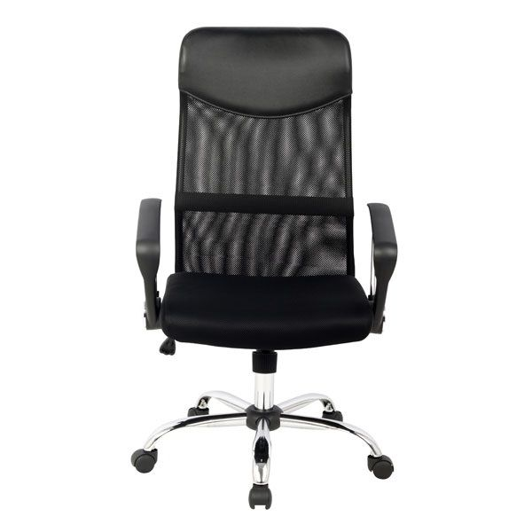 Picture of SPACEMAN/L Office chair HB BK