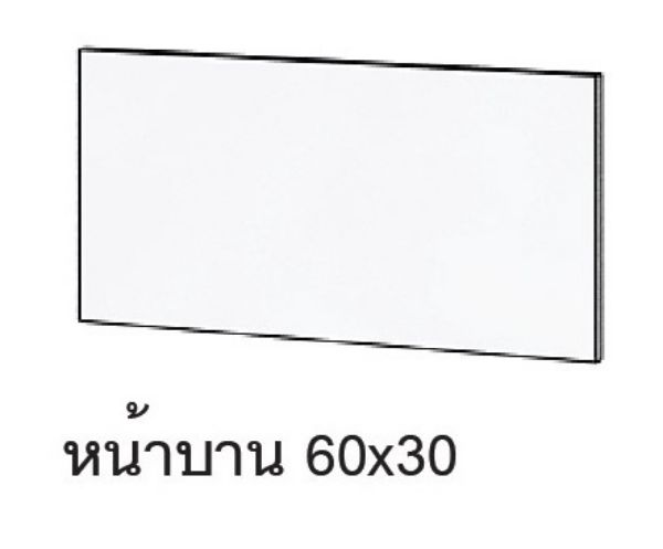 Picture of EXTREME Wooden door 60x30 CM WT