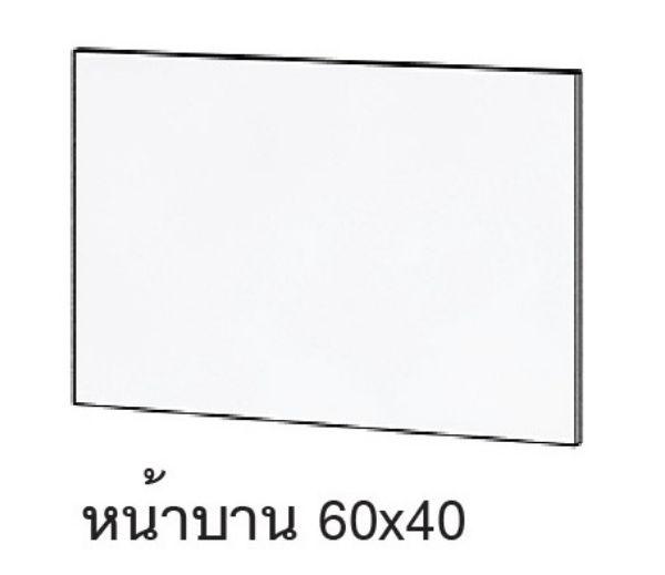 Picture of EXTREME TV door WT