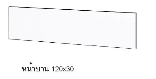 Picture of EXTREME Wooden door 120x30 CM OT