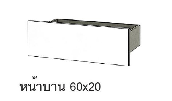 Picture of EXTREME TV drawer 60x20 CM WT