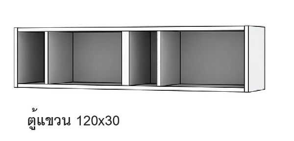 Picture of EXTREME Wall cabinet 120x30 CM BKBN