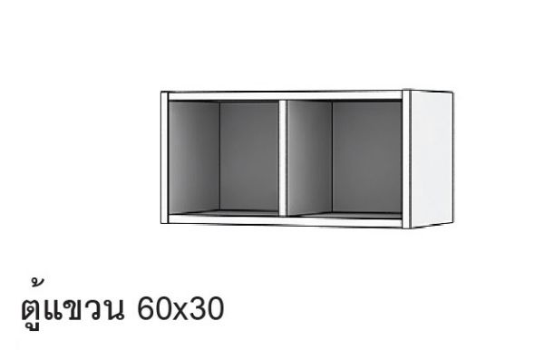 Picture of EXTREME Wall cabinet 60x30 CM LO