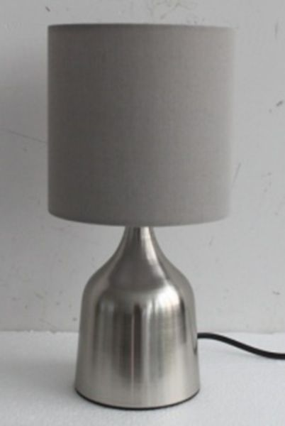 Picture of NATHANY Table lamp GY/SV